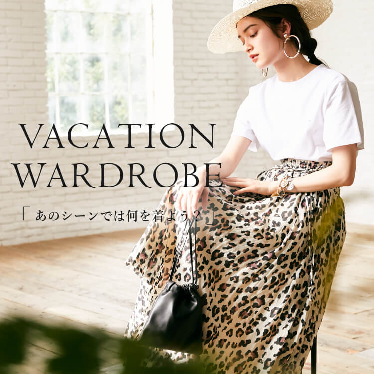 Vacation Wardrobe