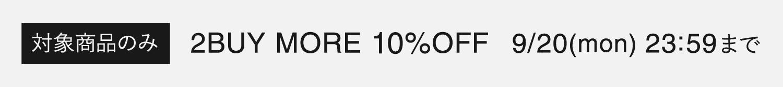 2buy 10%off
