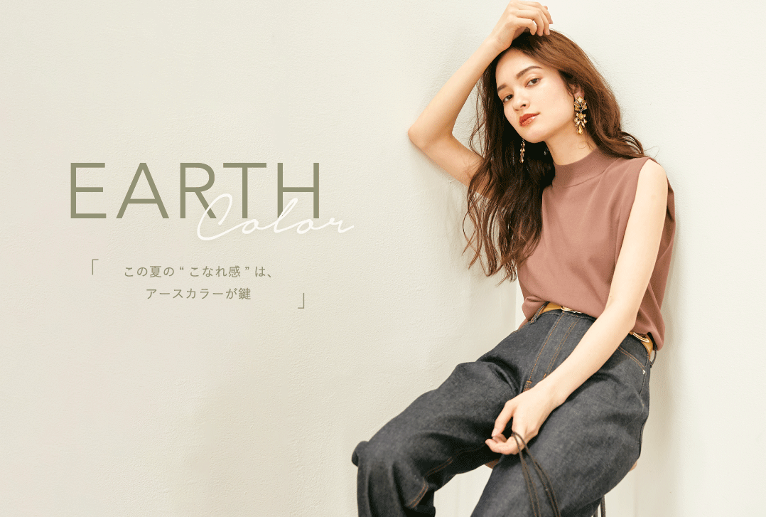 EARTH COLOR