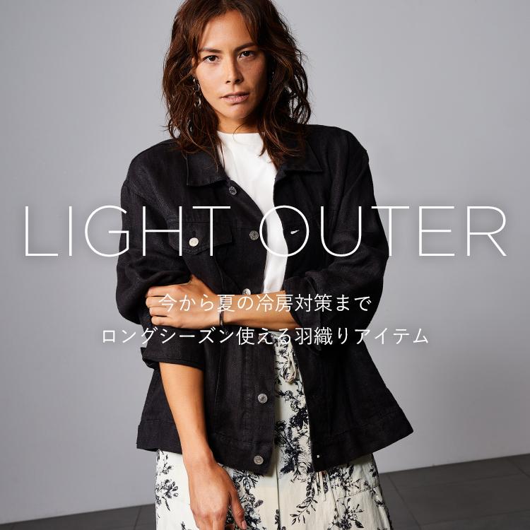 Light Outer